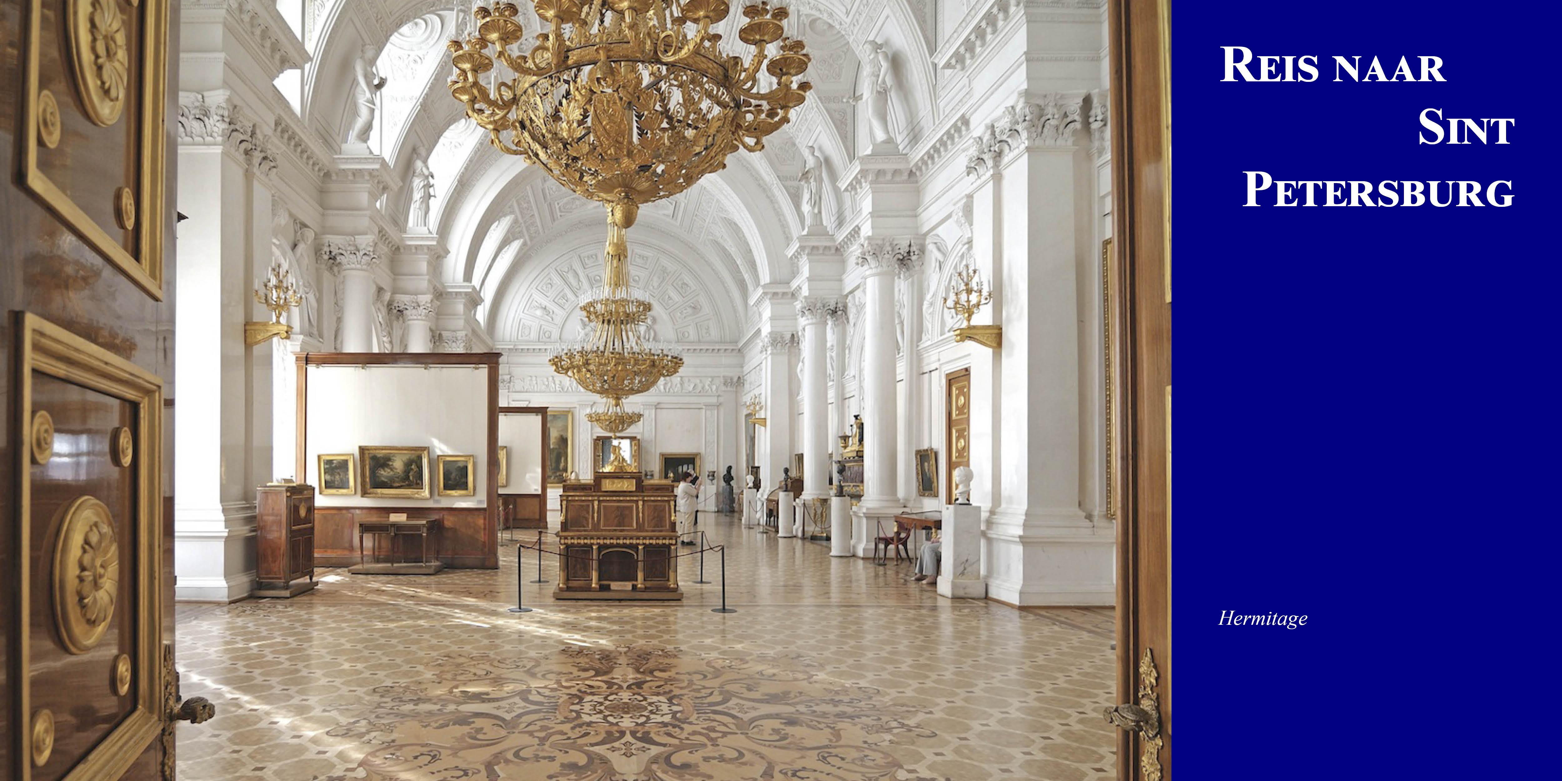 Hermitage Sint-Petersburg