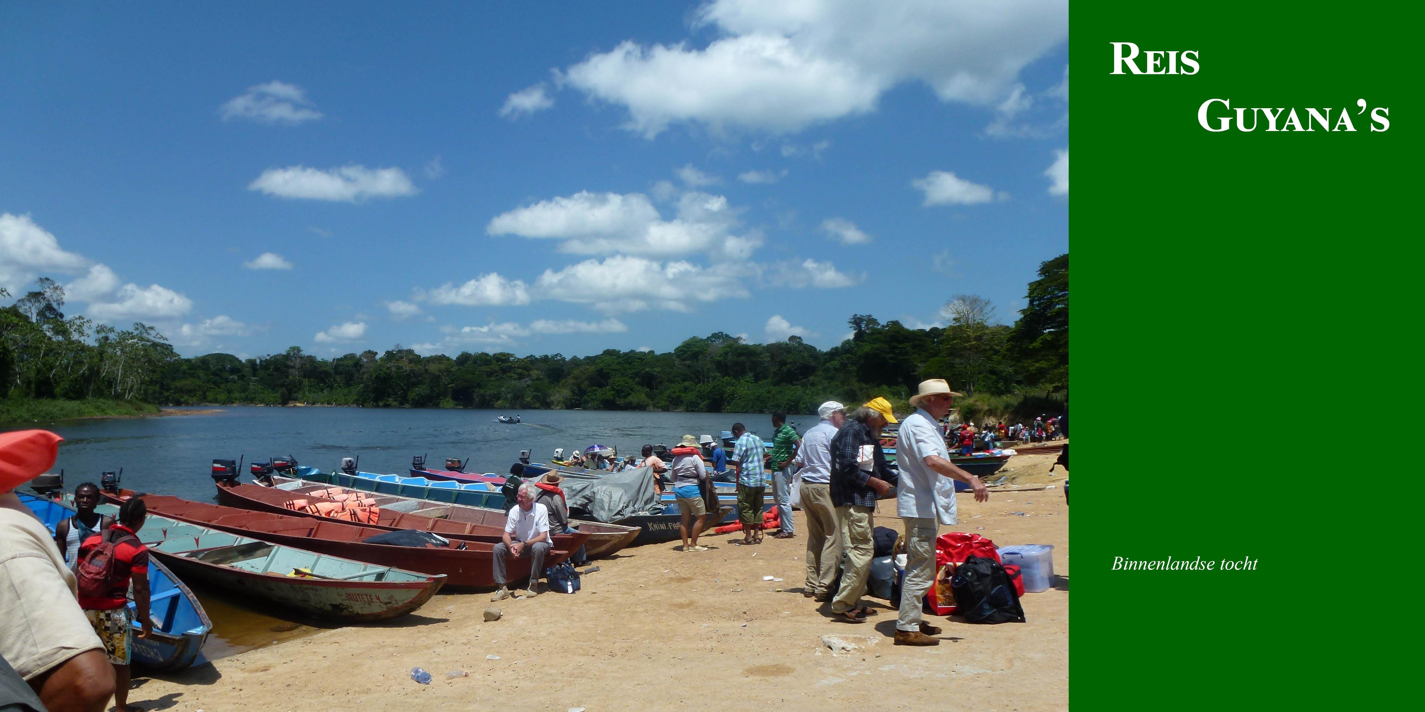 Binnenlanden Suriname